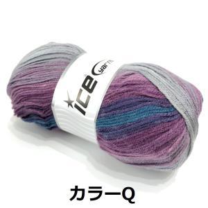 ICE Yarns マジックライト アクリル毛糸 guild-yarn 34