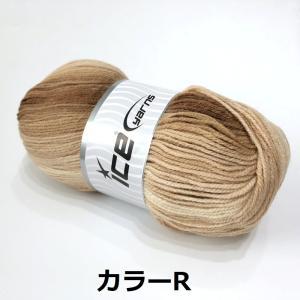 ICE Yarns マジックライト アクリル毛糸 guild-yarn 35