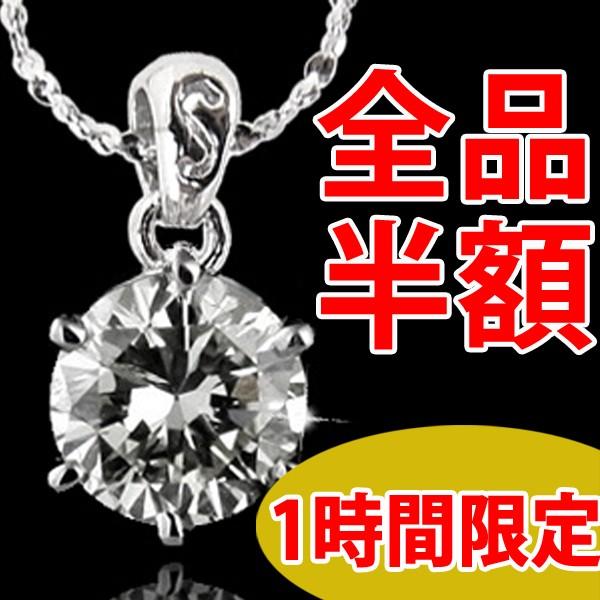 【全品半額】スーパー赤字クーポン!!!『1時間限定』3/26(日)20:00~20:59