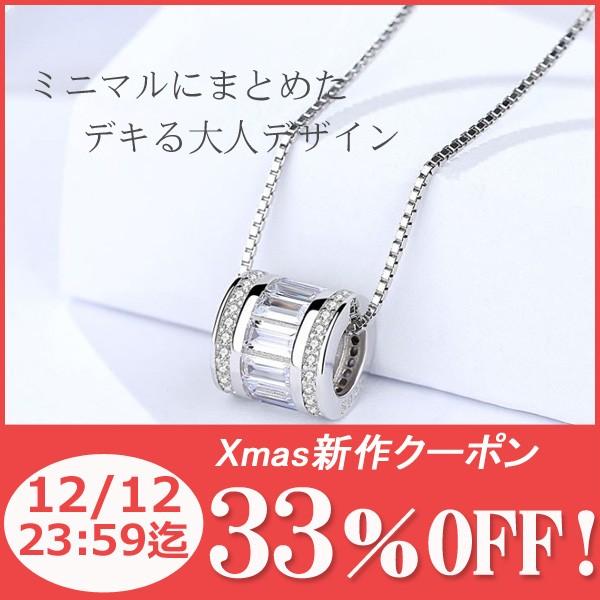 【Xmas新作】【33%OFF】計1.89カラット バケットカット リング ネックレス