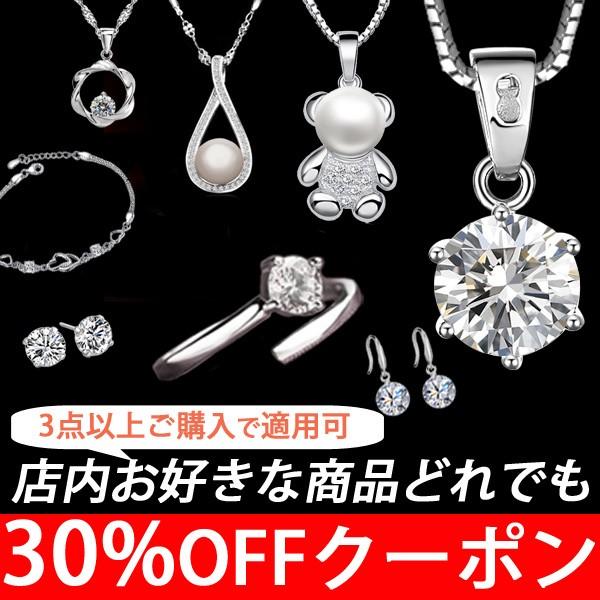【Xmas応援】【30%OFF】3点以上同時購入で適用可!