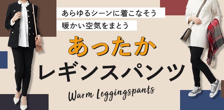 フッター_bnr_右(4)