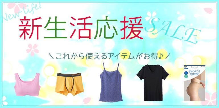 PCtop_広告①