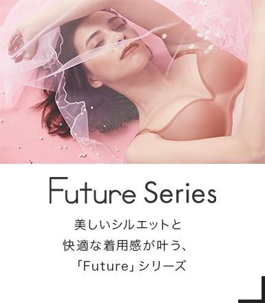 Future Series
