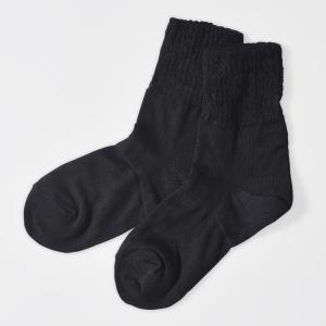 『いっぱい市』 GUNZE グンゼ SABRINA サブリナ 絹あわせソックス 婦人靴下 SQG851|グンゼPayPayモール店