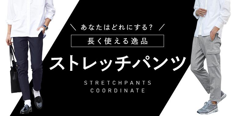 フッター_bnr_左(4)
