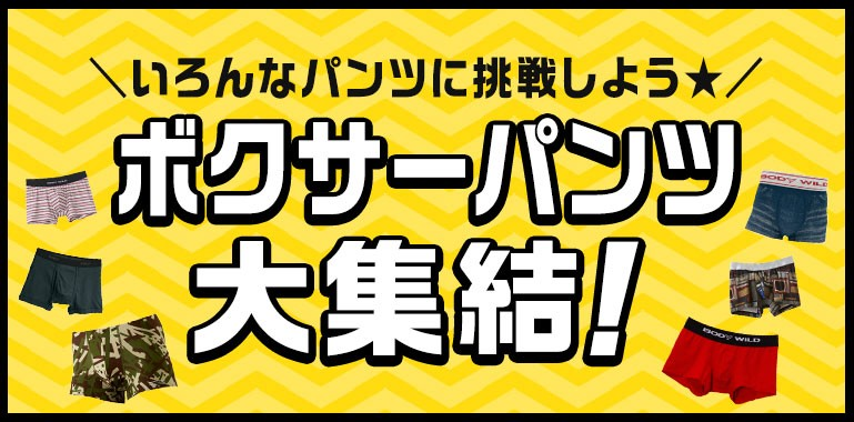 フッター_bnr_右(3)