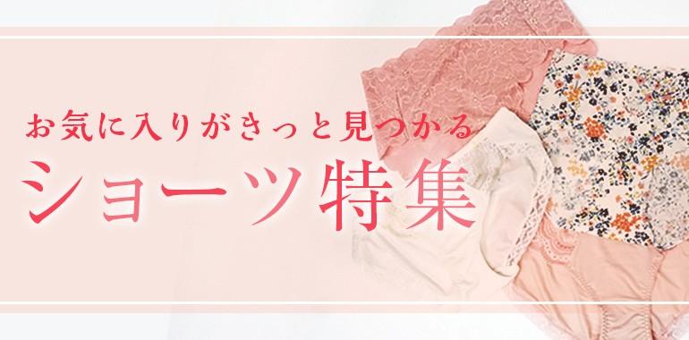 フッター_bnr_右(2)