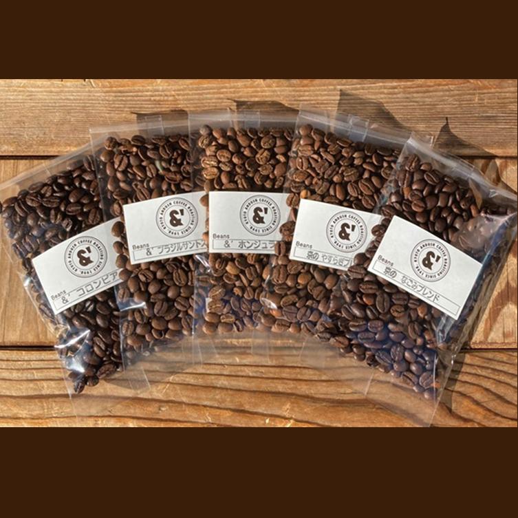 珈琲専門店のコーヒー豆のパッケージ