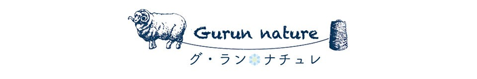 Gurun nature ロゴ