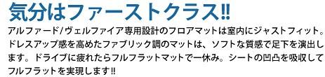 専用設計のサウンドシステム!!