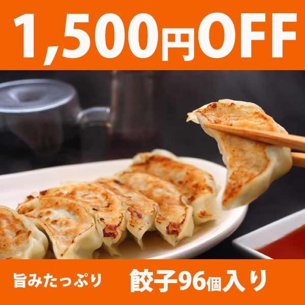 限定1,500円OFFクーポン