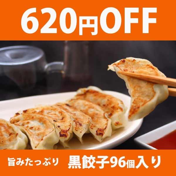 限定620円OFFクーポン