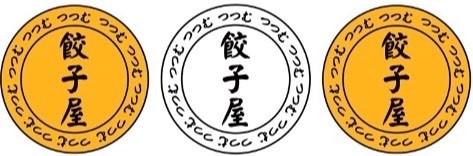 餃子屋つつむヤフー店 ロゴ