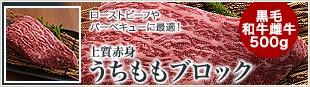 黒毛和牛雌牛シャトーブリアンステーキ150g×2枚 ヒレの真ん中部分で赤身で最高の柔らかさ