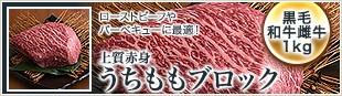 黒毛和牛雌牛ひれステーキ150g×2枚 雌牛の上品な味をご賞味ください