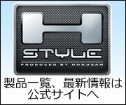 メーカー公式サイト