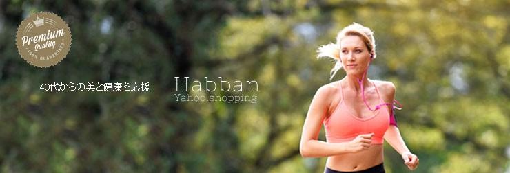 habban