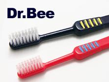 Dr.Bee歯ブラシシリーズ