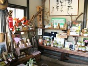 九州蜂の子本舗 福岡八女本店