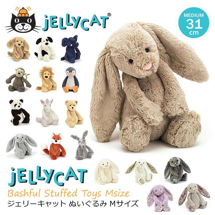 jelly cat ジェリーキャット ぬいぐるみ