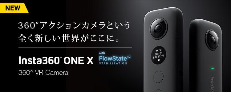 Insta360 ONEX