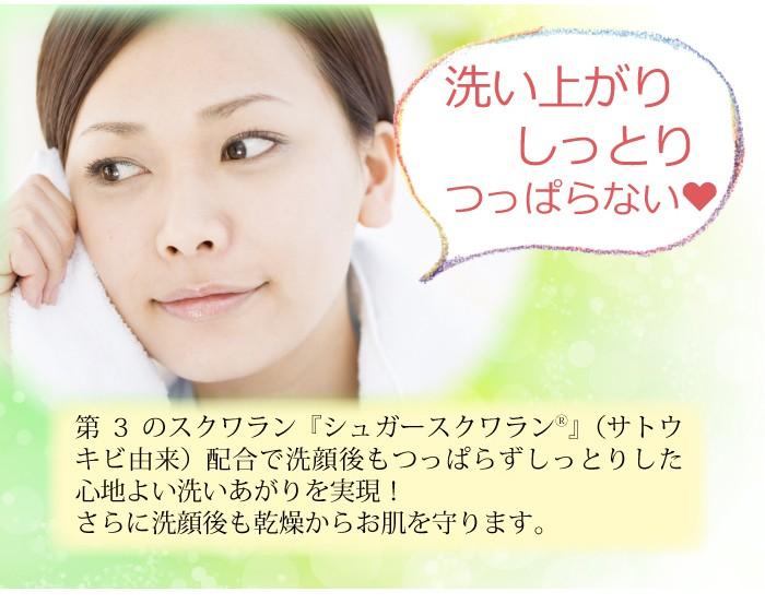 洗顔石鹸 低刺激 敏感肌 毛穴
