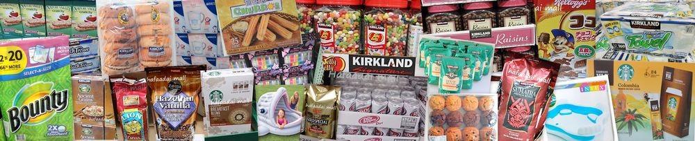 コストコ商品や珍しいUS雑貨が盛り沢山の通販ショップ ハファディモール