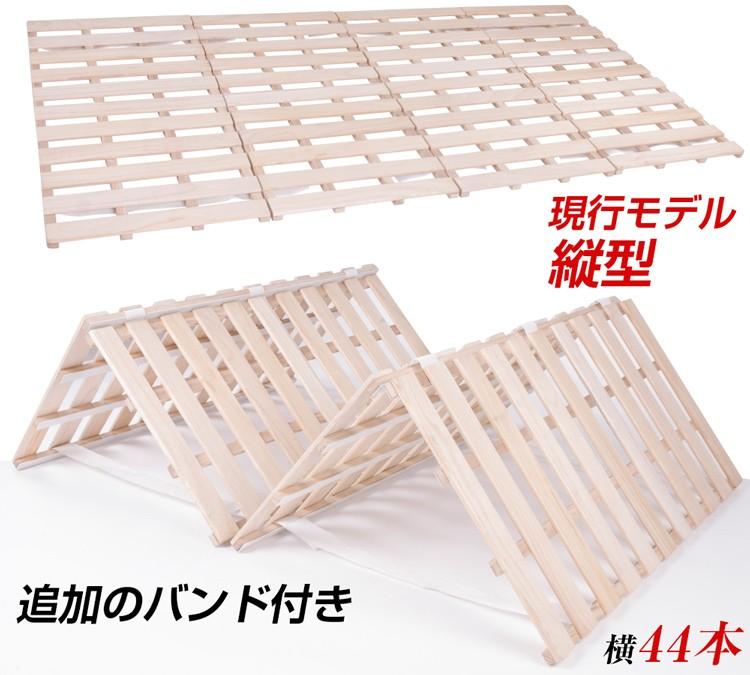 折りたたみ すのこベッド 2つ折り 天然桐 シングル