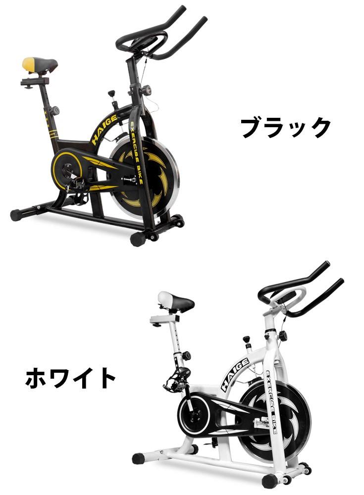 エクササイズ YX-5001 スピンバイク フィットネス ダイエット器具