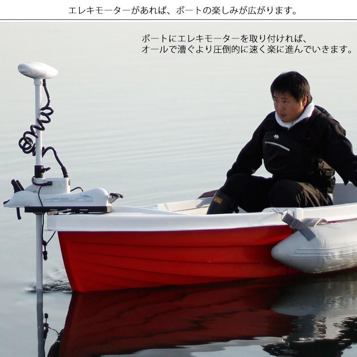 エレキモーター モータートローリングモーター 船・ボート マリンスポーツ スポーツアウトドア 釣り フィッシング