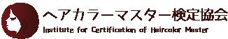 ヘアカラー教材オンラインショップ ロゴ
