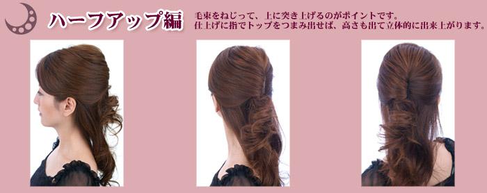 盛り髪、盛りヘア、ハーフアップなど人気へアアレンジも簡単にできるコーム