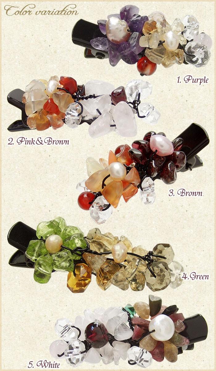 和装、和服のヘアアレンジが簡単にできる、天然石のヘアクリップ