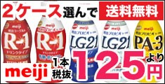 """r-1選べる"""