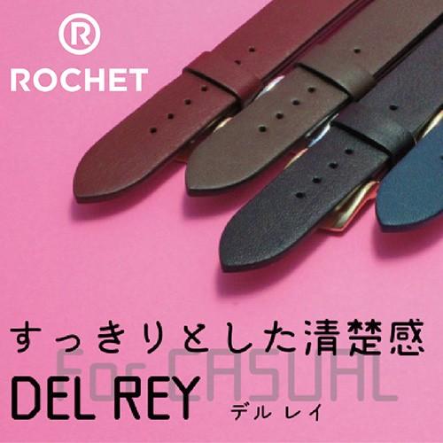 ROCHET ロシェ 364.DEL REYデルレイ