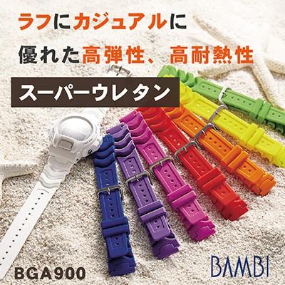 BAMBI バンビ ウレタン スーパーウレタン BGA900