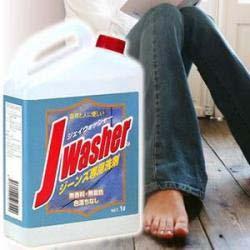 ジーンズジーパン洗濯洗剤 Jウォッシャー(ジェイウォッシャー) 1L