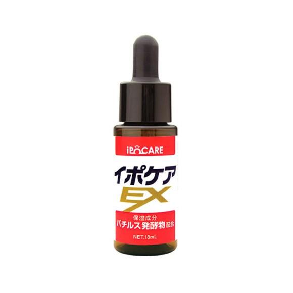 ヨクイニン/ハマメリス配合美容液 イポケアEX 18ml