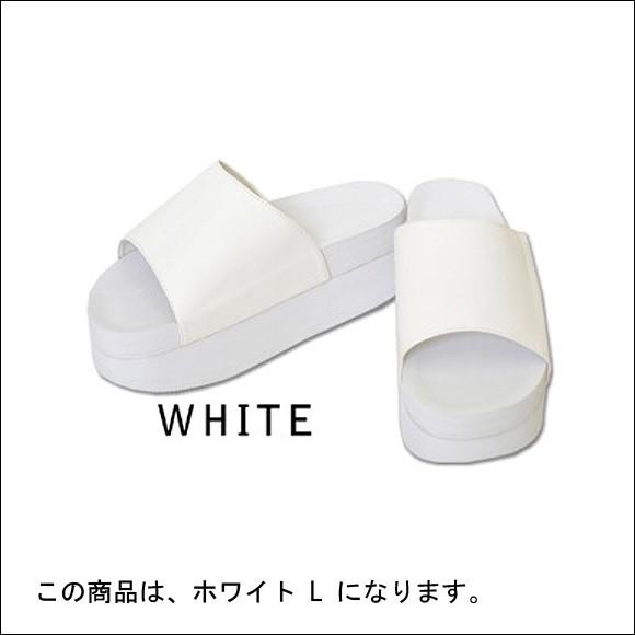 HW701-2 シャワーサンダル ホワイト L