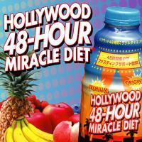 ハリウッド48時間ミラクルダイエット 947ml