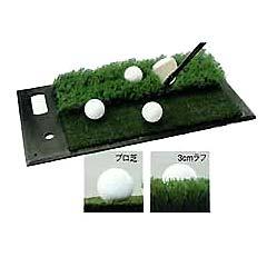 ダイヤコーポレーション ゴルフ練習器 ツーウェイマット(PAT.P) TR-408