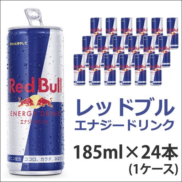 RBJ Red Bull レッドブル エナジードリンク 185ml×24本(1ケース)