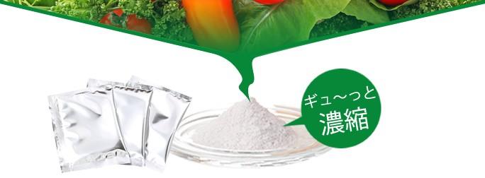 グリーン酵素スムージー