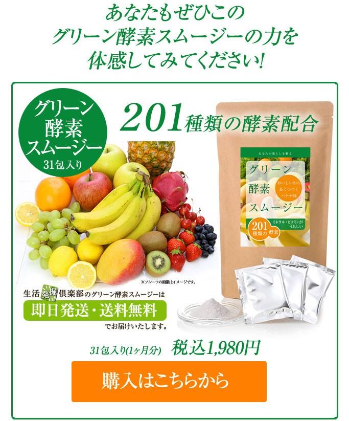 始めよう!健康生活!