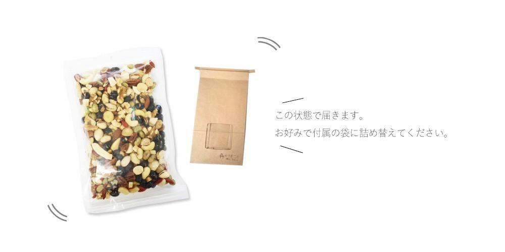 1000円ポッキリ 1000円 ポッキリ 送料無料 ミックスナッツ ナッツ 1kg 無塩 素焼き 小分け