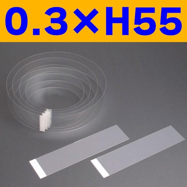 ムースケーキフィル(55mm・#0.3)