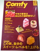 長野の総合情報サイト誌