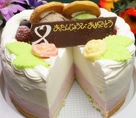 オリジナルアイスケーキ