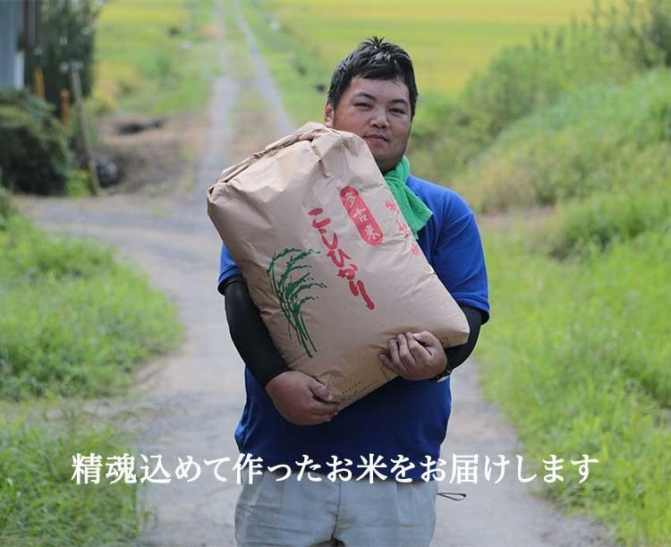 精魂込めて作ったお米をお届けします